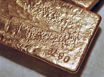 Котировки полюс золото