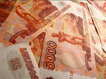 Прогноз курса доллара рф