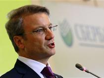 Греф на конференции в Санкт-Петербурге рассказал о краудсорсинге