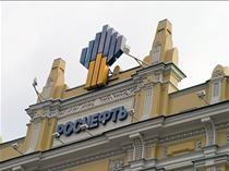 Роснефть07