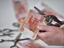 Деньги ножницы рубли