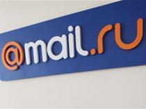 Mail03