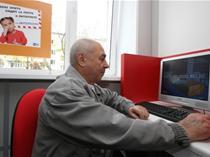 Пенсионер Компьютер