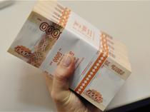 Рубли5000