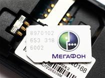 Megafon01