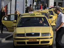 Греция Афины такси