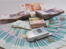 money_phone
